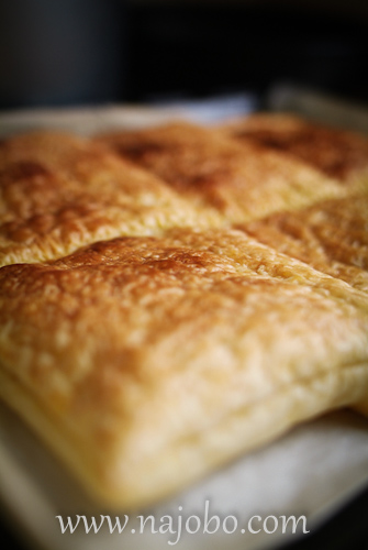 Puff pastry, vegetable cake
